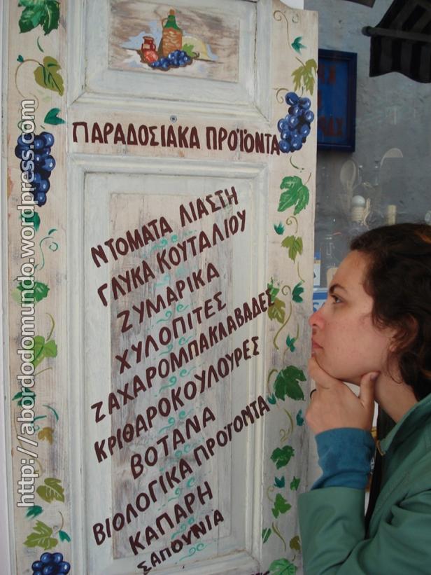 Os gregos eram dos que mais se surpreendiam ao me escutar soltar algumas palavrinhas nesta língua que quase nenhum turista deve se esforçar para falar