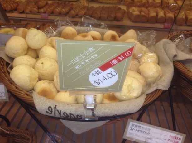 pao de queijo em Hong Kong-abordodmundo
