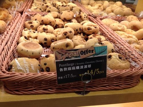 pontikege-pao de queijo em Hong Kong-abordodmundo