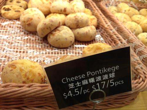 pontikege de queijo em Hong Kong-abordodmundo