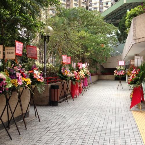 coroas flores negocios Hong Kong-abordodomundo