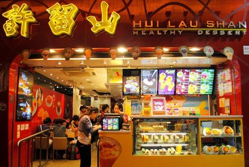 Restaurantes de sobremesa. Foto: http://tarts-and-pies.blogspot.hk/2012/01/autumn-stroll-in-hong-kong-hui-lau-shan.html