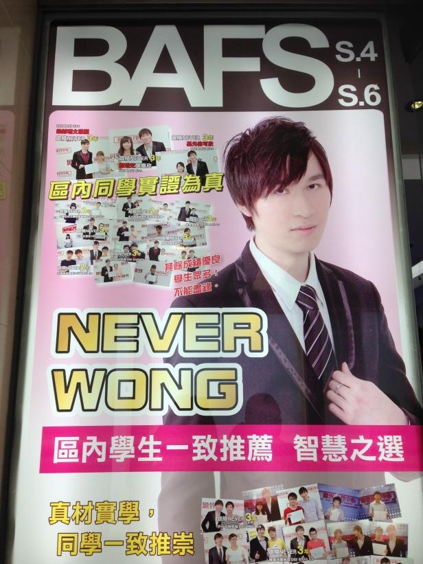 quer estudar inglês com o Never Wong (nunca errado(? curso de inglês aqui pertinho de casa.