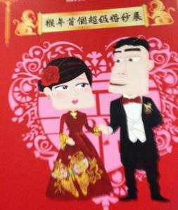 Até na publicidade o vestido da noiva é vermelho
