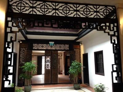 Interior da Casa do Mandarim, em Macau