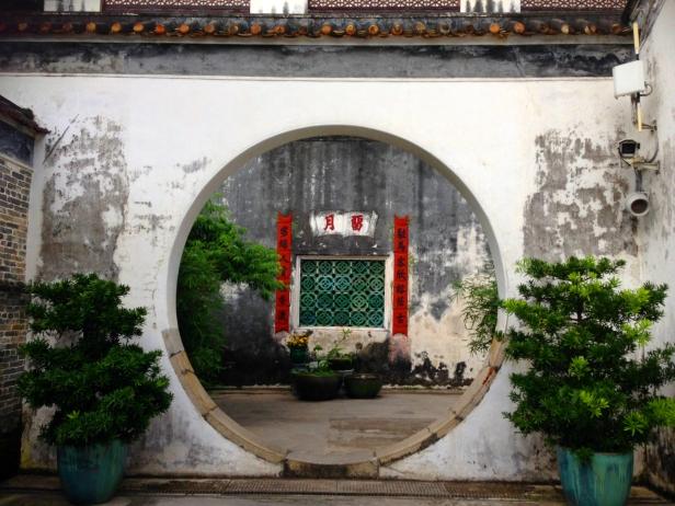 Casa do Mandarim, em Macau